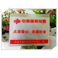 厂家直销智达牌ZD08-00392PVC彩票保护套
