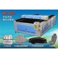 奔驰避光垫激光切割机-济南迈创数控设备有限公司