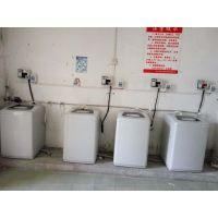 安康投币商用洗衣机,校园洗衣机总代理