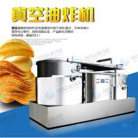 果蔬脆片机 薯条薯片香菇真空油炸机售价 旭众ZK-1200型双罐低温真空油炸机