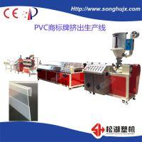 哪家PVC软硬多色共挤异型材生产线/挤出机/生产线
