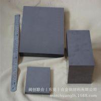 热销 进口钨钴硬质合金VA80钢板 圆棒 优质库存 东莞出售