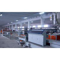 pe.ppr管材生产线|管材生产线|坤宇中德塑机