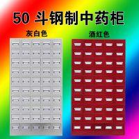 西安信通家具不锈钢中药柜医药柜价格办公柜制作厂家