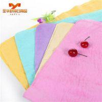 义乌鹿皮巾|舒邦日用品优质商家|鹿皮巾哪家好