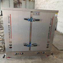 双丰 36盘不锈钢电蒸柜 自动进水装置 操作简单