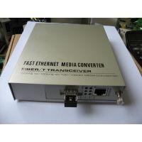 1000M双纤单电RJ45千兆多模光纤收发器(光电转换器)内置电源