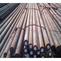 供应40crni2mo优质合金结构钢 规格齐全 附带质保证书