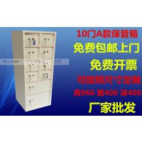 上海10门贵重物品保险箱生产加工、十个格子门大堂前台客用保险柜批发