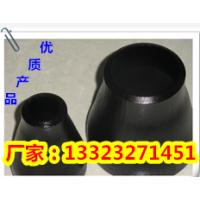 20#热压异径管20#异径管报价20#厚壁异径管生产厂家价格低