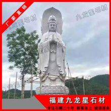 惠安石雕观音佛像生产厂家 汉白玉观音站像 各种佛像现货直销