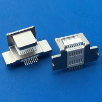 苹果IPHONE 5、6 背夹专用公头 90度折叠式贴片SMT插头 锌合金材质 耐高温 连接器