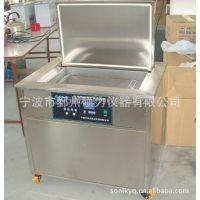 自动清洗机供应室手术室口腔医院用超声波清洗机超声波清洗器