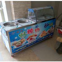 张家口炒酸奶机多少钱-百思特炒酸奶机在哪有卖