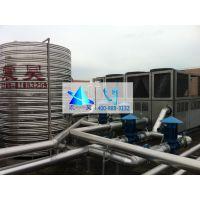 供应宾馆热水系统,酒店热水系统安装,东莞空气能热水器公司