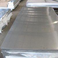 供应钢板12Cr1MoVR钢板12Cr1MoVR容器板舞钢