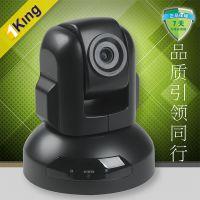供应专业中山USB高清摄像头13510493648 深圳中天华科技术有限公司