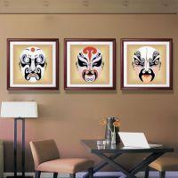 京剧人物脸谱有框装饰画中式背景墙挂画酒店饭店餐馆墙面挂画壁画图片