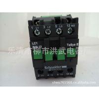 LC1E65|LC1E80施耐德交流接触器