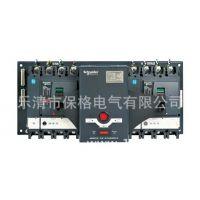 厂家直销 WATSNB-250A/4R 双电源转换开关 250A CB级
