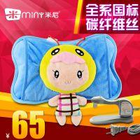 米尼K501充电热水袋已注水暖水袋防爆电暖宝卡通双插手暖手宝正品