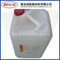 专业供应 M50树脂固化剂 阿克苏树脂玻璃钢专用固化剂