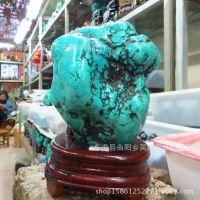 高蓝瓷 天然绿松石 蓝松石原石绿松石奇石摆件 辟邪 招财 批发