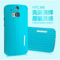 iface mall新款HTC M8手机壳防摔男女情侣M8硅胶保护套外壳日韩潮