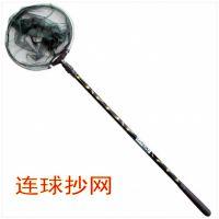 连球1.5米两节小花抄网 渔网 渔具 渔具用品 可伸缩抄网 垂钓用品