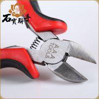 DIY饰品多功能专用钳子 串珠制作工具卷剪平嘴斜口钳子剪钳圆嘴钳