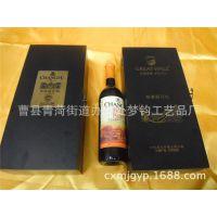 曹县产地货源厂家直销高档红酒包装礼盒 解百纳葡萄酒包装盒定制