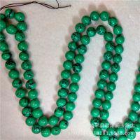 佛珠 佛链 天然绿松石大号佛珠 包邮