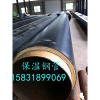 化工管道聚氨酯直埋保温管道 聚氨酯管道保温