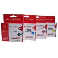 爱默克品牌直批ME101墨盒 适用于爱普生打印机T1661国产兼容墨盒