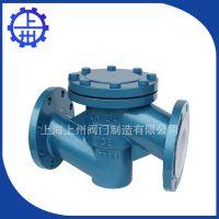 厂家长期供应上海上州 H72W不锈钢对夹止回阀 橡胶瓣止回阀