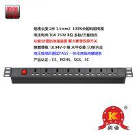 PDU机柜专用插座断火断零双控开关10A 8位 19英寸防雷接线板