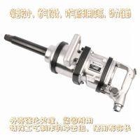 6000L一寸大扭力风炮工业装备重型风炮船舶机械设备安装气动扳手