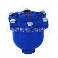 上海品牌ARVX-1.6内螺纹微量排气阀*沪甄/开维喜球铁丝扣微量排气阀