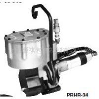 厂家直销信诺SIGNODE PRHR-114气动钢带打包机 双咬扣打包机