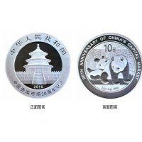 中国资本市场20周年熊猫加字银币