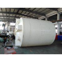 杭州化工专用15吨全塑储罐、超级耐腐蚀塑料储罐 浙江直销