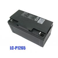 沈阳松下LC-P1265ST铅酸电池12v65ah原装ups蓄电池