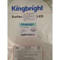 kingbright 今台LED WP710A10EC 发光二极管 kingbright代理 原装
