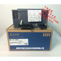 三菱伺服驱动器MR-JE-200A