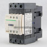 正品施耐德接触器LC1D50AM7C 50A 220V交流接触器LC1D50AQ7C 24-380V