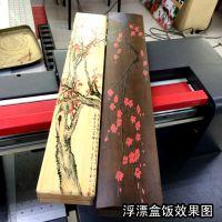 深圳万能个性打印机 玻璃木板全彩印刷 深龙杰大型直喷数码印花