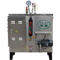 推荐广州市旭恩能源48KW立式电加热锅炉自然循环锅炉小型节能蒸汽发生器直销