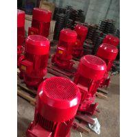昆明消防稳压泵XBD1.25-27.8-100电动价格实惠。