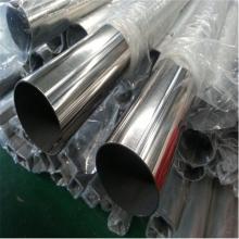 供应厂家直销304不锈钢圆管48*3.0,多少钱一根!