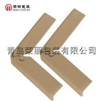 南通如东县纸护角生产厂家供应牛皮纸护角规格齐全